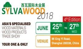 2018年西瓦国际木业展