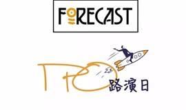 十月 IPO路演日【人工智能】专场