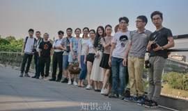 【知识e站】深圳湾户外徒步技能交换英语角聚会交友活动