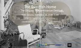 瑞典家居风格——斯堪的纳维亚设计的起源