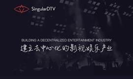 SingularDTV线下见面会/IP孵化