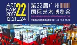 早鸟票首发   南中国年度压轴艺术盛宴门票开售啦!