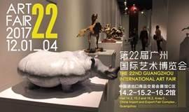 早鸟票首发 | 南中国年度压轴艺术盛宴门票开售啦!