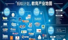 10月13日上海张江丨青年创新创业沙龙(第17期)