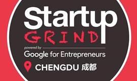 Startup Grind Chengdu #9 成都SG访谈第9期:  Nick Gerritsen