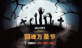 警告!深圳万圣节最恐怖的地方居然在这里!