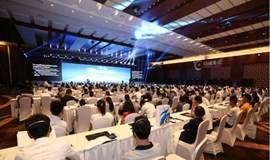智慧环球&推动未来------一带一路全球经济高峰论坛