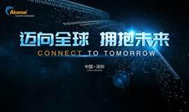 迈向全球,拥抱未来 CONNECT TO TOMORROW