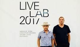 玛格南驻地实验室(Live Lab)分享沙龙