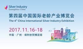 中国医疗产业联盟邀您参加—第四届中国国际老龄产业博览会!