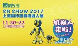 机器人!来啦!SR SHOW 2017邀您全家总动员