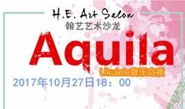 【10月27日周五18:00】Aquila音乐之夜