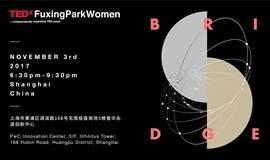 TEDxFuxingParkWomen 2017: BRIDGE  |  TEDx复兴公园2017女性大会:桥