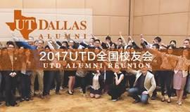 2017年德克萨斯大学达拉斯分校中国校友会(北京站)