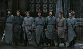 【深圳】桌游公测 | 你选择刺杀秦王,还是一统天下?
