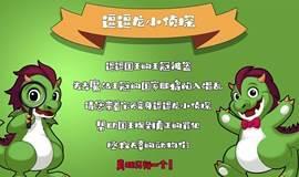 北京超火爆的亲子户外产品来到睢宁了