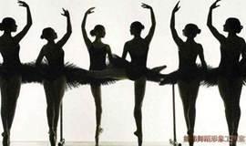 一场无需语言的女生聚会---以舞蹈的名义