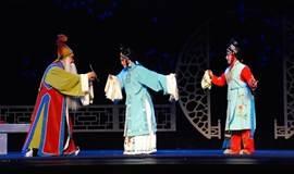 2017北京国际设计周·天桥艺生活——新媒体戏曲《王魁负义》