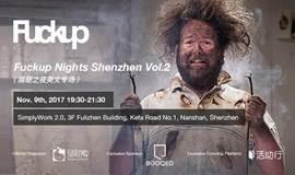 Fuckup Nights | 深圳搞砸之夜Vol.2(英文专场)