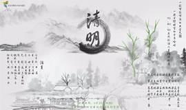 第十二届广州大戏节暨第五届青年非职业戏剧节:珠海市文化馆青年先锋戏剧团《清明》