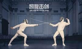 凯旋击剑——两人同行一人免单。