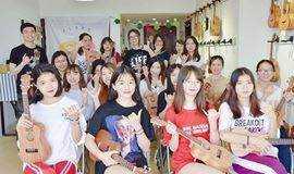 Day:【4月29日】 尤克里里精品体验课 一小时学会自弹自唱 ukulele