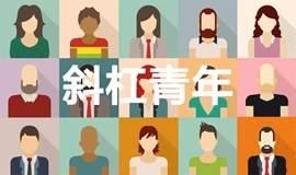 未来职场新趋势:自由职业