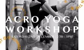 飞行瑜伽Acro Yoga Workshop ~A fun and accessible event for EVERYONE