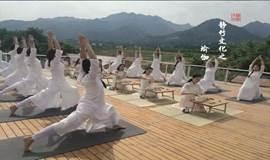 静竹文化精品课程之幸福瑜伽课