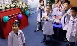亲子实验室—跟孩子一起制作大象牙膏—超好玩