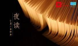 空体 · 周四夜读丨村上春树,当我们读书时我们在读什么