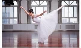 芭蕾-成人形体体验课