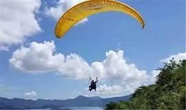 滑翔伞飞行活动 飞起来--天空不仅是鸟儿的天堂