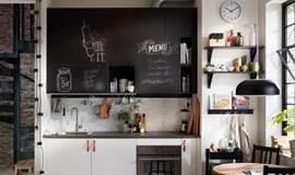 打造你的梦想厨房-宜家家居小课堂