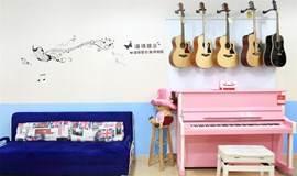 五和坂田专业培训吉他一对一