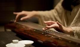 【深圳】「国乐之韵」音乐分享会 | 聆听来自8000年前的声音