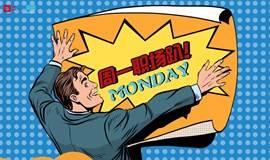 空体 · 周一职场趴丨规划职业,销售员如何逆袭?
