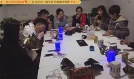 【周日】传媒大学——网红主播现场直播局