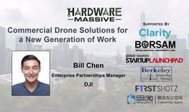 【Hardware Massive】新一代商业无人机的解决方案