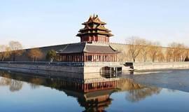 2017(第三届)中国国际产能合作论坛邀请函