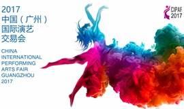 """广州演交会·专家讲堂丨""""魅影""""析《魅影》,文化符号至产业发展"""