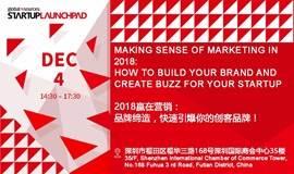 2018赢在营销:品牌缔造,快速引爆你的创客品牌!
