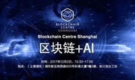 [区块链+]Blockchain + Al