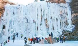 【蘑菇】冬季必走经典路线-密云桃源仙谷踏冰赏冰瀑一日游