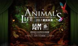 "2017『Animal's Life』""不同凡响""室内音乐会(2017.11.26)"