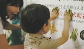 名家讲座:论〝父母力〞—  生命关怀教育对孩子的重要性