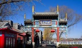 周末亲子   行走南锣鼓巷,探寻老北京文化