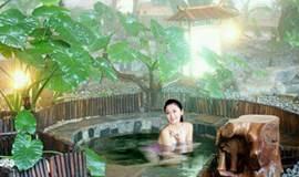 【蘑菇】金海温泉-煦煦冬日-温暖肌肤从温泉开始,含自助午餐