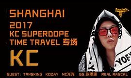 KC SUPERDOPE 《TIME TRAVEL》专场