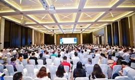 首届中国(国际)Micro-LED显示高峰论坛